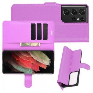 Чехол книжка для Samsung Galaxy S21 Ultra отделения для карт и подставка Фиолетовый