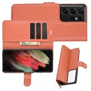 Чехол книжка для Samsung Galaxy S21 Ultra отделения для карт и подставка Коричневый