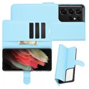 Чехол книжка для Samsung Galaxy S21 Ultra отделения для карт и подставка Синий