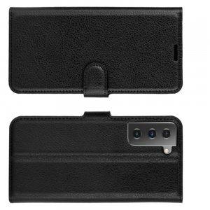 Чехол книжка для Samsung Galaxy S21 отделения для карт и подставка Черный