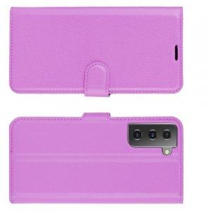Чехол книжка для Samsung Galaxy S21 отделения для карт и подставка Фиолетовый