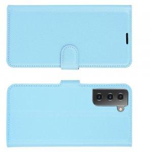 Чехол книжка для Samsung Galaxy S21 отделения для карт и подставка Голубой