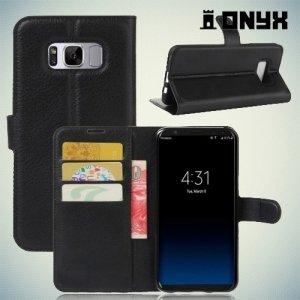 Чехол книжка для Samsung Galaxy S8 - Черный