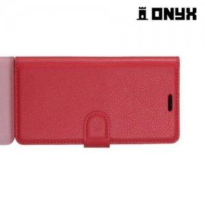 Чехол книжка для Samsung Galaxy S8 - Красный