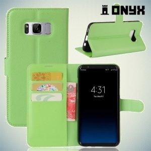 Чехол книжка для Samsung Galaxy S8 - Зеленый