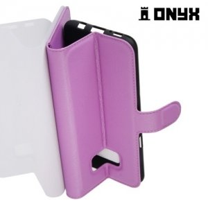Чехол книжка для Samsung Galaxy S8 - Фиолетовый
