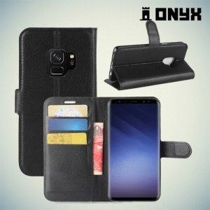 Чехол книжка для Samsung Galaxy S9 - Черный