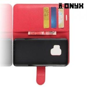 Чехол книжка для Samsung Galaxy S9 - Красный