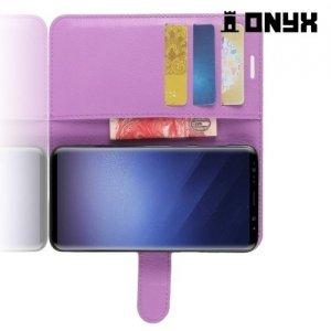 Чехол книжка для Samsung Galaxy S9 - Фиолетовый