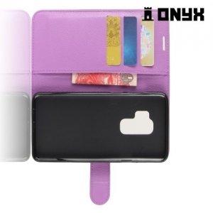 Чехол книжка для Samsung Galaxy S9 Plus - Фиолетовый