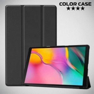 Чехол книжка для Samsung Galaxy Tab A 10.1 (2019) T510 - Черный