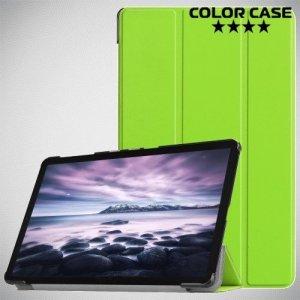 Чехол книжка для Samsung Galaxy Tab A 10.5 2018 SM-T595 SM-T590 - Зеленый