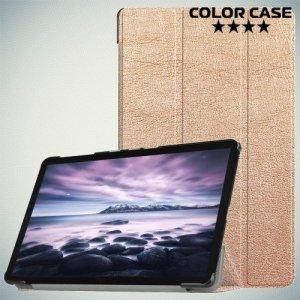 Чехол книжка для Samsung Galaxy Tab A 10.5 SM-T595 SM-T590 - Золотой