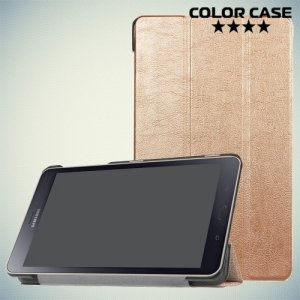 Чехол книжка для Samsung Galaxy Tab A 8.0 (2017) SM-T380 SM-T385 - Золотой