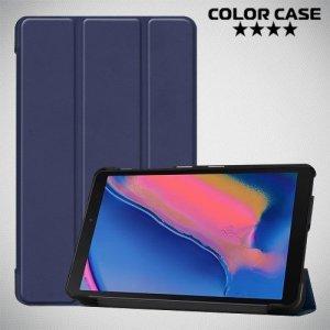 Чехол книжка для Samsung Galaxy Tab A 8.0 (2019) P200 P205 - Синий