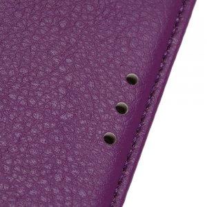 Чехол книжка для Sony Xperia 1 II отделения для карт и подставка Фиолетовый