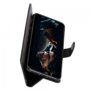 Чехол книжка для Sony Xperia 5 II отделения для карт и подставка Черный