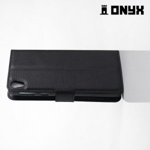 Чехол книжка для Sony Xperia E5  - Черный
