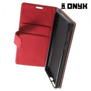 Чехол книжка для Sony Xperia E5 - Красный