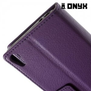 Чехол книжка для Sony Xperia E5 F3311 - Фиолетовый