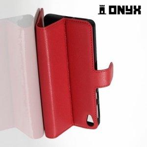 Чехол книжка для Sony Xperia E5 F3311 - Красный