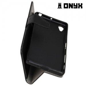 Чехол книжка для Sony Xperia L1 - Черный