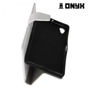 Чехол книжка для Sony Xperia L1 - Белый