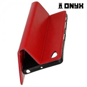 Чехол книжка для Sony Xperia L1 - Красный
