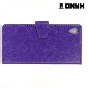Чехол книжка для Sony Xperia L1 - Фиолетовый
