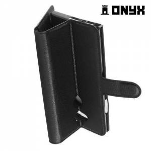 Чехол книжка для Sony Xperia L2 - Черный