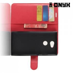 Чехол книжка для Sony Xperia L2 - Красный