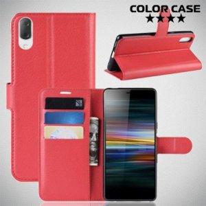 Чехол книжка для Sony Xperia L3 - Красный