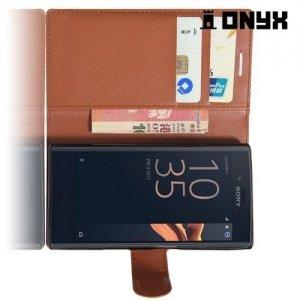 Чехол книжка для Sony Xperia X Compact - Коричневый