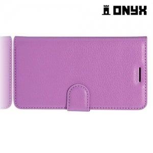 Чехол книжка для Sony Xperia X Compact - Фиолетовый