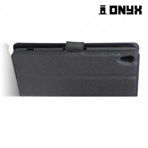 Чехол книжка для Sony Xperia XA Ultra - Черный