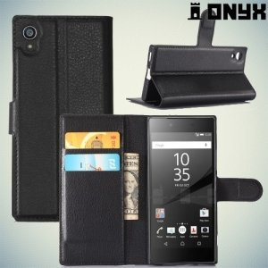Чехол книжка для Sony Xperia XA1 - Черный