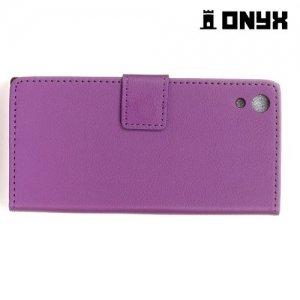 Onyx чехол книжка флип кейс для Sony Xperia XA1 - Фиолетовый