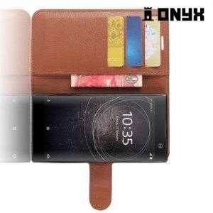 Чехол книжка для Sony Xperia XA2 - Коричневый
