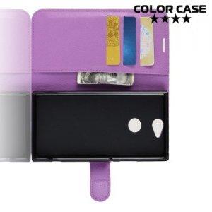Чехол книжка для Sony Xperia XA2 Plus - Фиолетовый