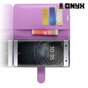 Чехол книжка для Sony Xperia XA2 Ultra - Фиолетовый