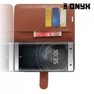 Чехол книжка для Sony Xperia XA2 Ultra - Коричневый