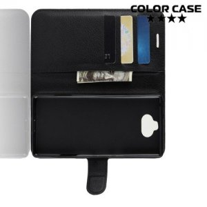 Чехол книжка для Sony Xperia XA3 Ultra - Черный
