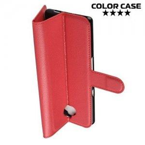 Чехол книжка для Sony Xperia XA3 Ultra - Красный