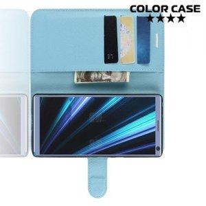 Чехол книжка для Sony Xperia XA3 Ultra - Голубой