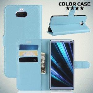Чехол книжка для Sony Xperia 10 Plus - Голубой