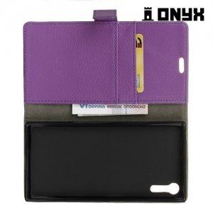 Чехол книжка для Sony Xperia XZ / XZs - Фиолетовый
