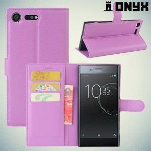 Чехол книжка для Sony Xperia XZ Premium - Фиолетовый