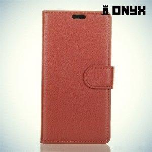 Чехол книжка для Sony Xperia XZ1 - Коричневый