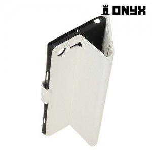 Чехол книжка для Sony Xperia XZ1 - Белый
