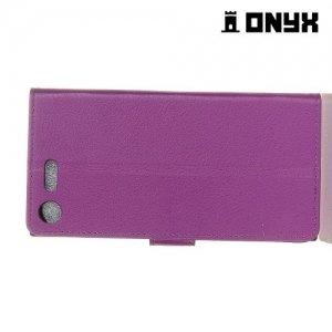 Чехол книжка для Sony Xperia XZ1 - Фиолетовый